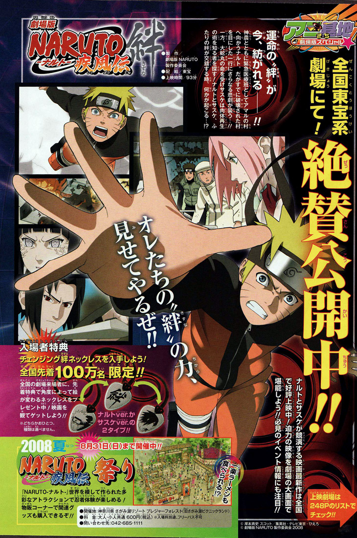 Naruto chap 411 Trang 3 - Mangak.info