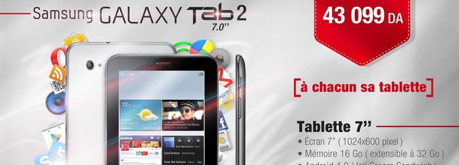 مواصفات وسعر Samsung Galaxy Tab 2 7.0 P3100 من شركة جيزي الجزائر