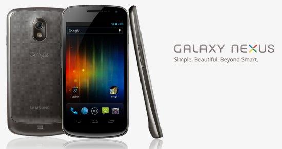 Samsung Galaxy Nexus I9250 прошивка