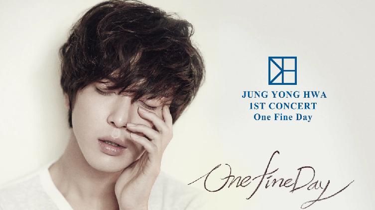 Jung Yong Hwa ´One Fine Day´in Tanıtım Videosunu Yayınladı /// 11 Şubat 2015