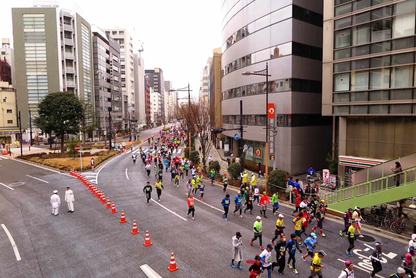 Tokyo Marathon 2015 at Higashi Nihonbashi, Tokyo, Japan.
