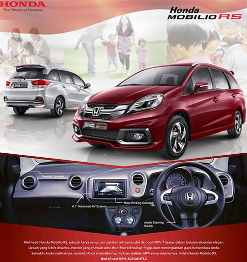 New Honda Mobillio RS 2014