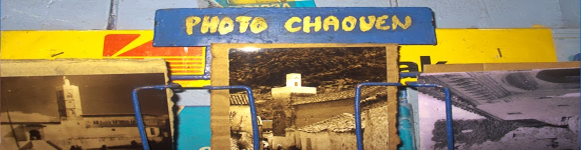 Photo Chaouen