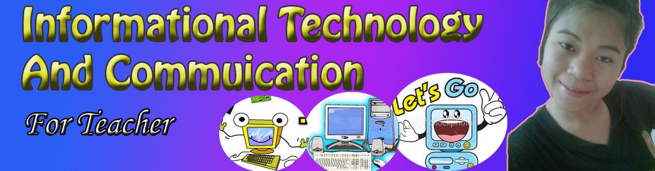 เทคโนโลยีสารสนเทศและการสื่อสาร