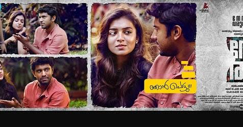 Neram movie songs free download malayalam