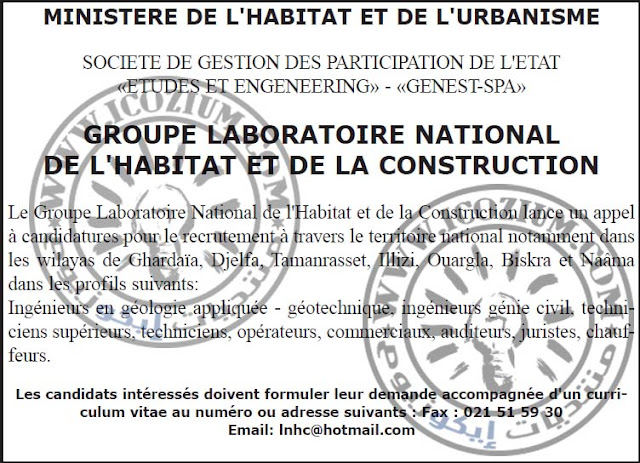 Recrutement dans le groupe laboratoire national de l - Code de la construction et de l habitation ...