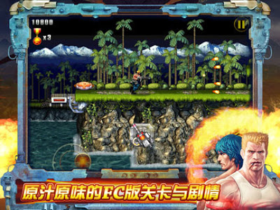 Contra Evolution HD Android touch game