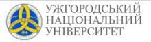 Ужгородский національний університет
