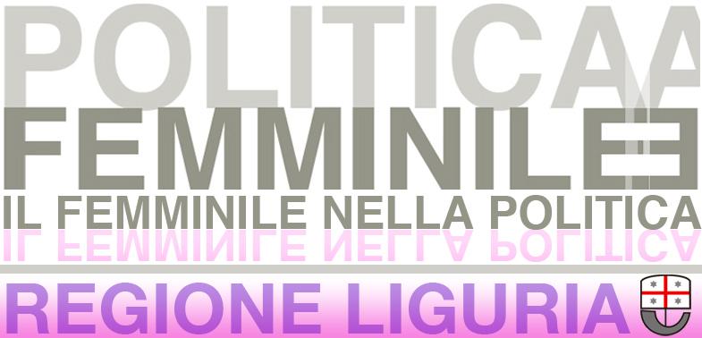 Politica Femminile Regione Liguria