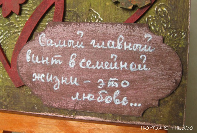 """Открытка """"Механика любви"""" 11*11"""