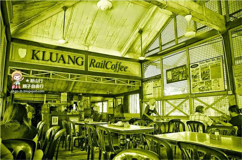 Kluang 1 day tour居銮休闲观光农场一日游