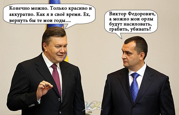 Захарченко намекнул, что на хороших милиционеров не хватает денег - Цензор.НЕТ 7591