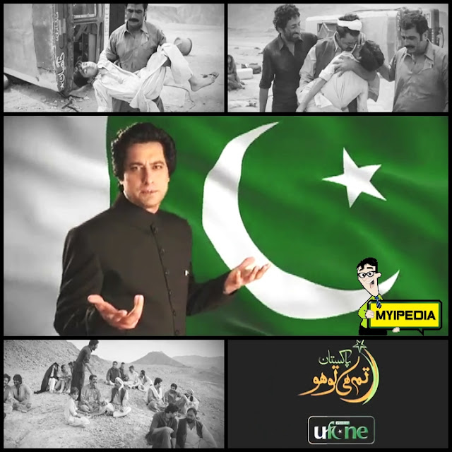 Tum Hi Pakistan Ho song by jawad ahmed