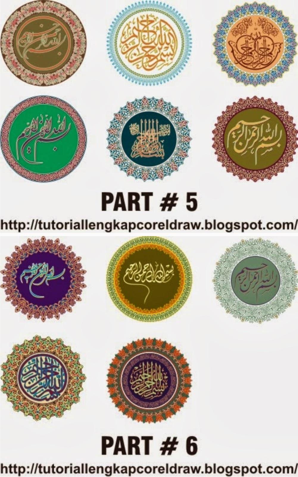 basmallah vector CDR, www.tutoriallengkapcoreldraw.blogspot.com