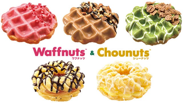 Waffnuts and Chounuts at Krispy Kreme Japan