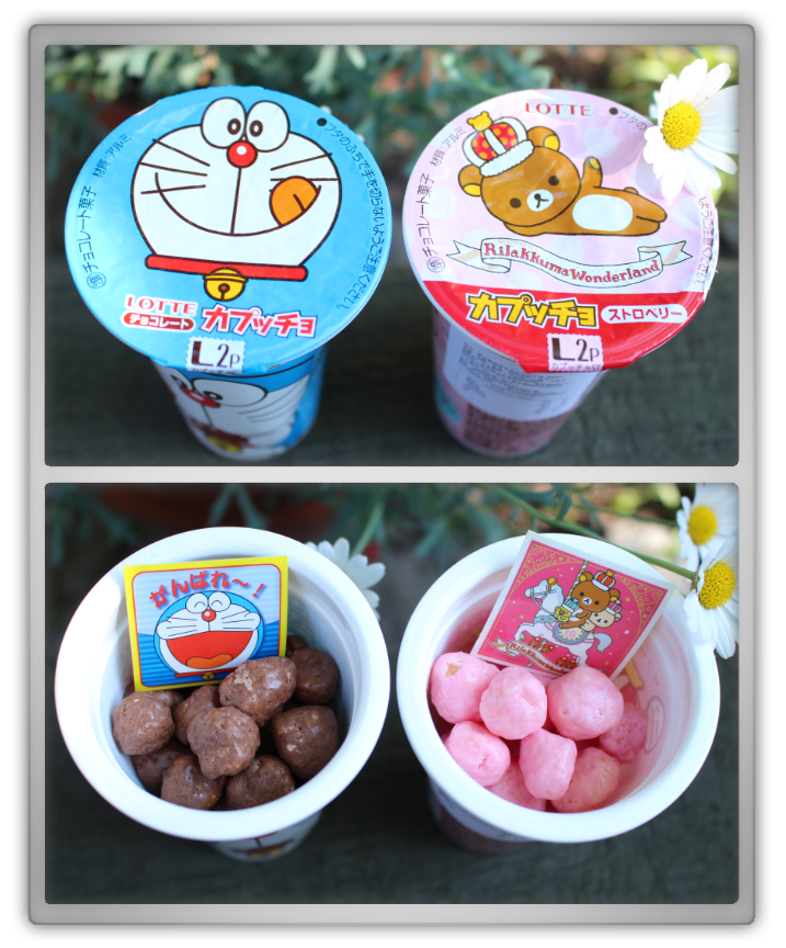 Rilakkuma Strawberry Corn Puffs Doraemon Chocolate Balls blippo korilakkuma cute kawaii keai aegyo candy japanese japan sticker pink brown