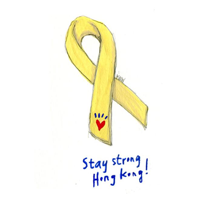 Kitty N. Wong / Yellow Ribbon