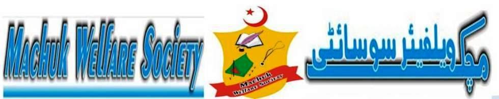 Machuk Welfare Society مچک ویلفئیرسوسائٹی Azad Kashmir