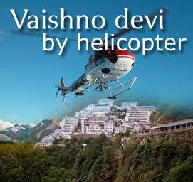 helicopter service at vaishno devi with Vaishno Devi Helicopter Booking on Chattarpur Mandir Mehrauli Chattarpur moreover The Vaishno Devi Shrine Is Located In besides Vaishnodevimata likewise Vaishnomata History also LocationPhotoDirectLink G297620 D1220004 I50367395 Vaishno Devi Mandir Jammu City Jammu Jammu and Kashmir.