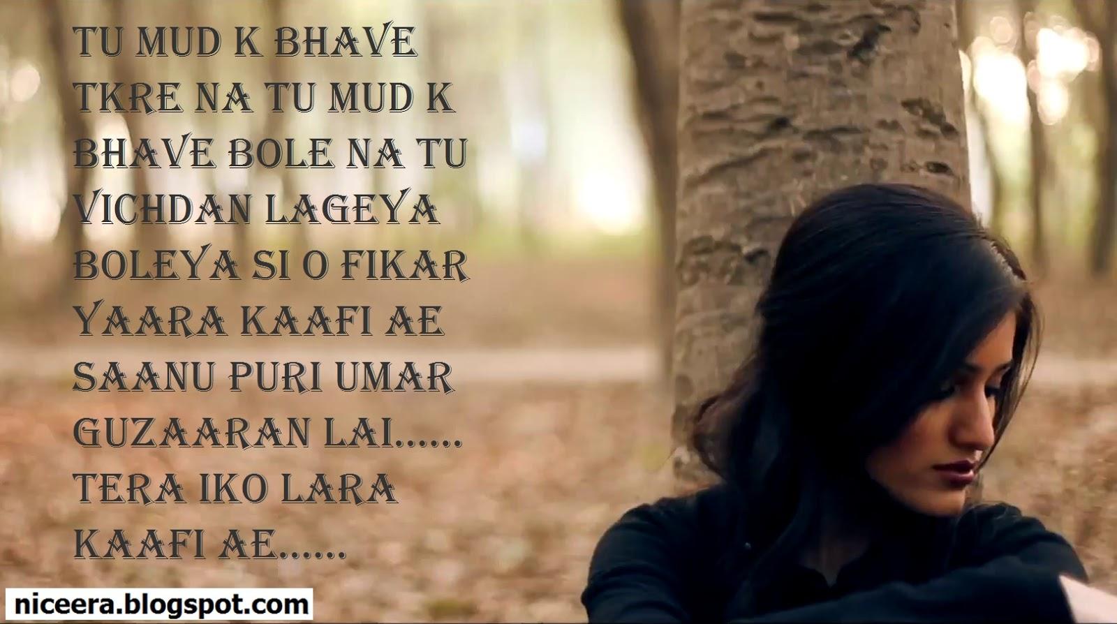 Aashiqui In Punjabi Quotes. QuotesGram