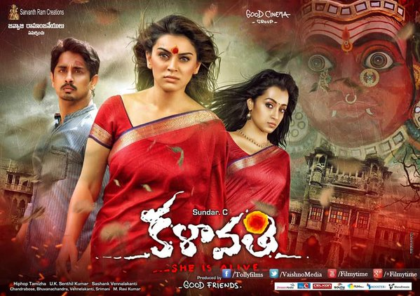 Here is the AP Telangana theaters list for Kalavathi movie.