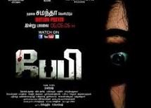 Baby 2015 Tamil Movie Watch Online