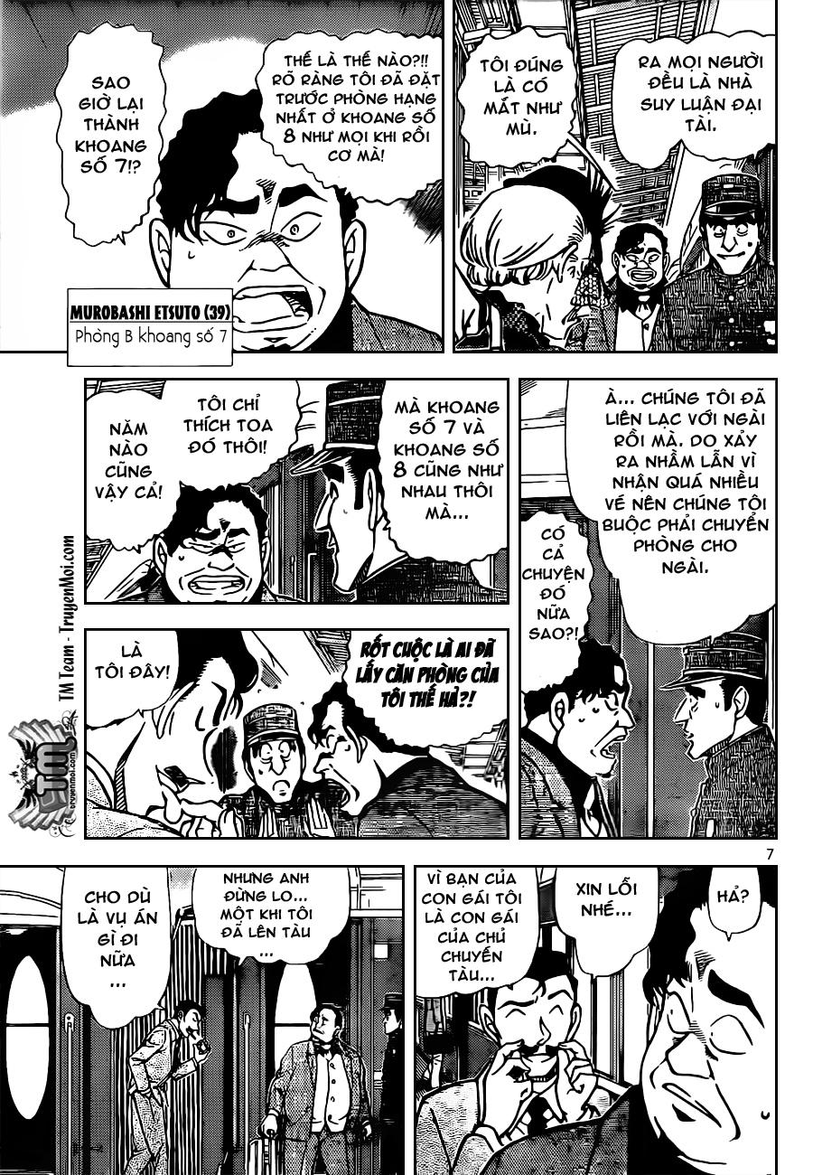 Detective Conan - Thám Tử Lừng Danh Conan chap 818 page 7 - IZTruyenTranh.com