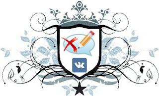 Удаление коммента Вконтакте