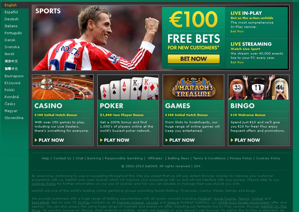 Sugarhouse casino sportsbook online