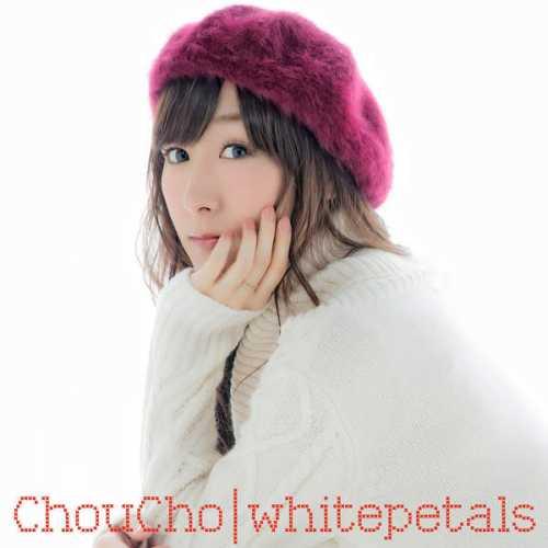 [MUSIC] ChouCho – whitepetals (2014.11.26/MP3/RAR)