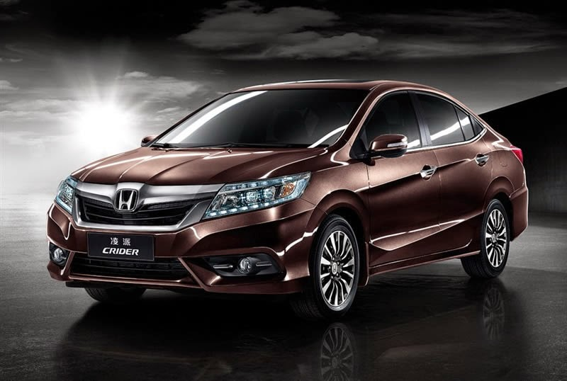 Latest Brand New Model Honda City 2014 Car