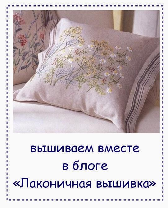 """№5 подушка """"Ромашковая"""""""
