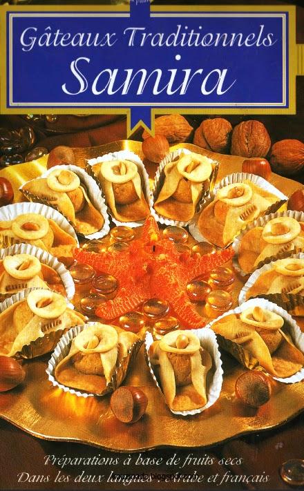 La cuisine alg rienne samira gateaux traditionnels ar fr for Samira tv cuisine