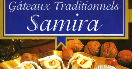 La cuisine alg rienne samira gateaux traditionnels ar fr - La cuisine algerienne samira ...