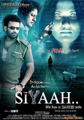 Siyaah (I) (2012)
