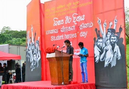 Sri Lanka University Student Heroes Day 2014 Campus News