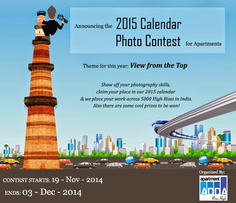 Calendar Photography Contest : My suryanarayana