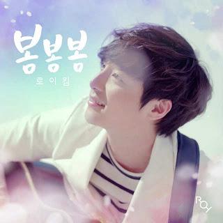 Roy Kim (로이킴) - 봄봄봄 (Spring Spring Spring)