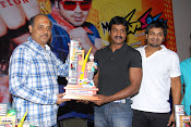 Mr Nookayya Triple Platinum Disk function photos-thumbnail-5