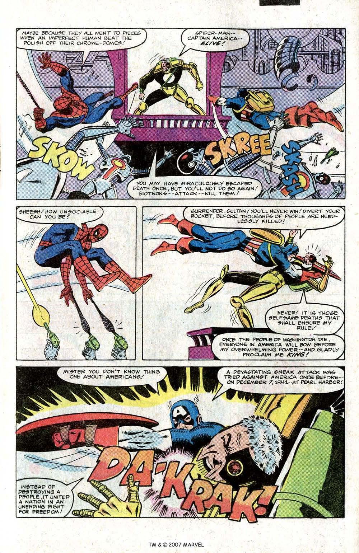 Captain America (1968) Issue #266 #181 - English 17