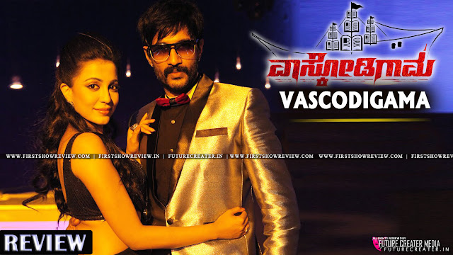 Vascodigama Movie Review, Rating, Box Office Report