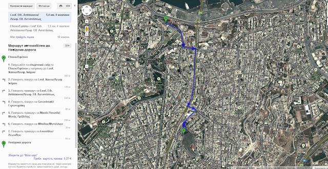 Карта проезда от автовокзала к pateles local market (субботнему рынку).