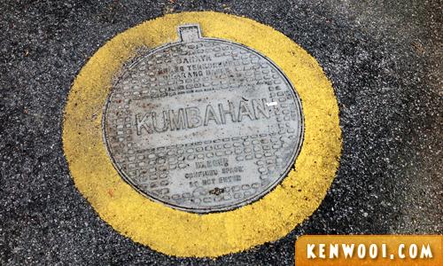 manhole kuala lumpur malaysia