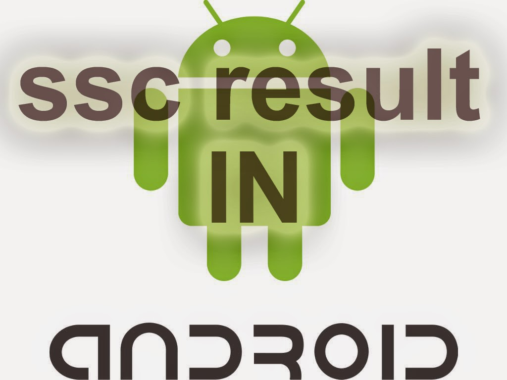 ssc result in android,hsc result in android,bd result in android,এসএসসি,এইচএসসি result