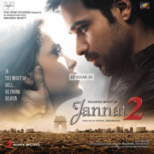 jannat movie pic download check out jannat movie pic