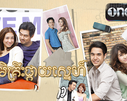 [ Movies ] Phum Krous Phka Sne - Thai Drama In Khmer Dubbed - Thai Lakorn - Khmer Movies, Thai - Khmer, Series Movies