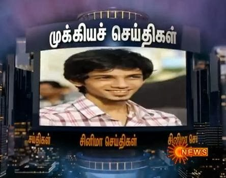 Cinema Seithigal 26-09-2013 Tamil Cinema News