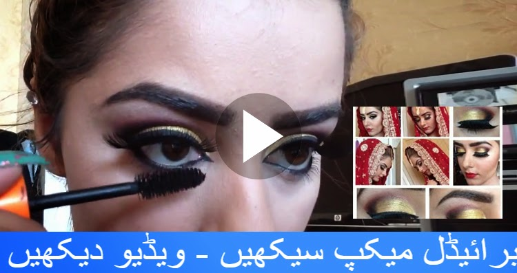 Traditional Wedding Makeup Tutorial : Do Your Own Bridal Makeup [Traditional Asian Bridal Makeup ...