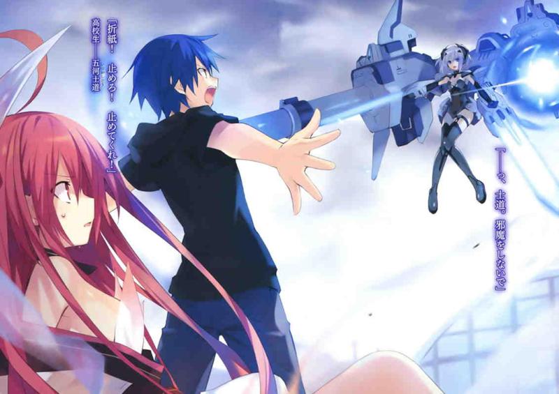 [ Info-Anime ] Penilaian Pasangan Incest Di Anime Menurut Twi-Ani
