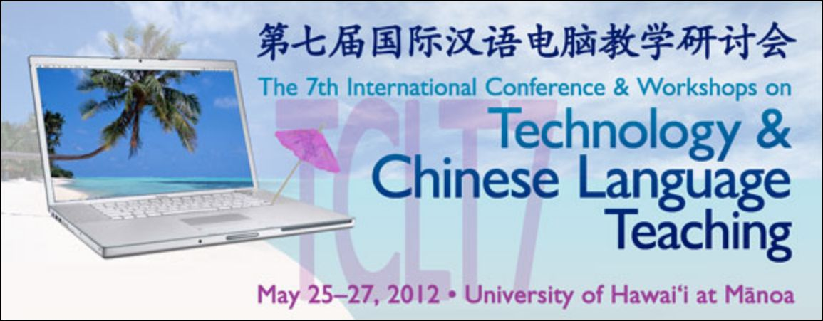 Coil conference 2013 : 5th coil conference   can globally